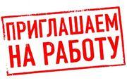 Вниманию граждан Казахстана и Узбекистана у нас есть работа